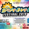 FILCLUB BAYANIHAN FESTIVAL 2016 TAG 45S RADIO PROMO