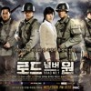 Action No. 1 (MBC TV Drama 로드넘버원 中)