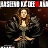 Haseeno_Ka_Deewana_Video_Song___Kaabil___Hrithik_Roshan,_Urvashi_Rautela___Rafta.mp3