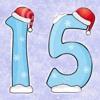 No. 15 - In der Weihnachtsbäckerei (DUETT) - Dana Lange & Sohn (Cover) || Advent Calendar 2016