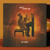 Jay Alpha  - Opus de Alpha-ism LP (Out Now)