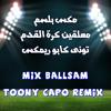 Download ريمكس بلسم - مدحت شلبى - معلقين كرة القدم - Remix BallSm - Football Commentators - ToOnY Capo Remix Mp3