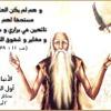 Download مديح الانبا بولا - لايف Mp3
