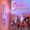 Noujoum Saf - Hbali Hbali