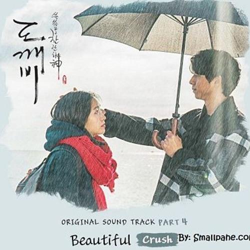 Crush - Beautiful (OST_Goblin_Part.4)