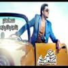 Download اغنية سعد الصغير - بتناديني تاني ليه 2017 Mp3