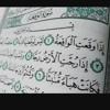Download سورة الواقعة(تلاوة قديمة)..مشارى راشد العفاسى - MP3.mp3 Mp3