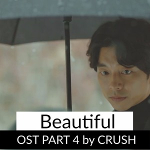 [도깨비 OST Part 4] 크러쉬 (Crush) - Beautiful Mp3