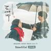 Crush   Beautiful (도깨비 Goblin OST Part 4)