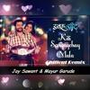 Kiti Sangaychay Mala - Jay Sawant & Mayur Garude (Chillout Remix)