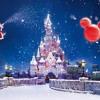 メリークリスマス ( Merry Christmas ) ( Japanese Version )