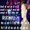 Dil Kare Chu Che Dj Hard Dholki Satyam Knp wWw.DjSatyamKnp.Tk