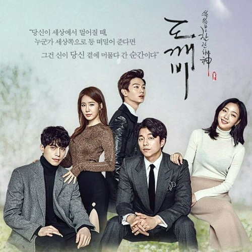 Various Artists - Goblin OST (도깨비 OST) (DOWNLOAD LINK IN