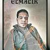 احمد عامر سلام يا صاحبى اغنية جديدة 2017 DJ ASHRAF ABOZAHW