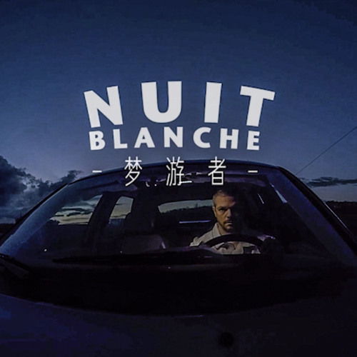 Nuit Blanche - PsychoVR