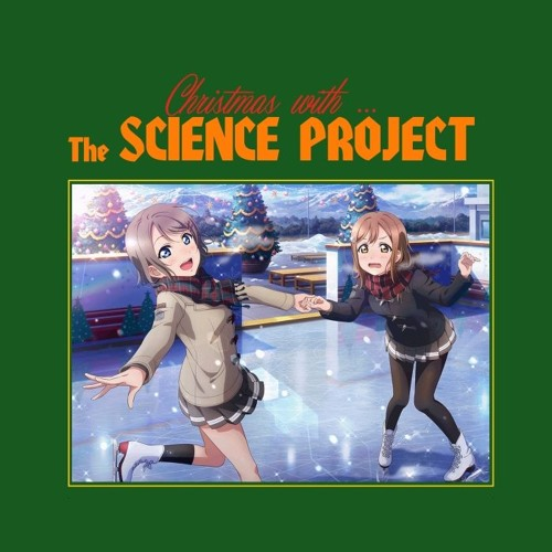 Christmas With The Science Project
