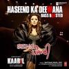Haseeno Ka Deewana Kaabil Raftaar And Payal Dev Album Cover