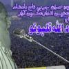 Haji Imdadullah Phulpoto Vol 02  six naats