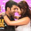 Preme E Pagol (Haripada Bandwala)(Soundcloud.com)