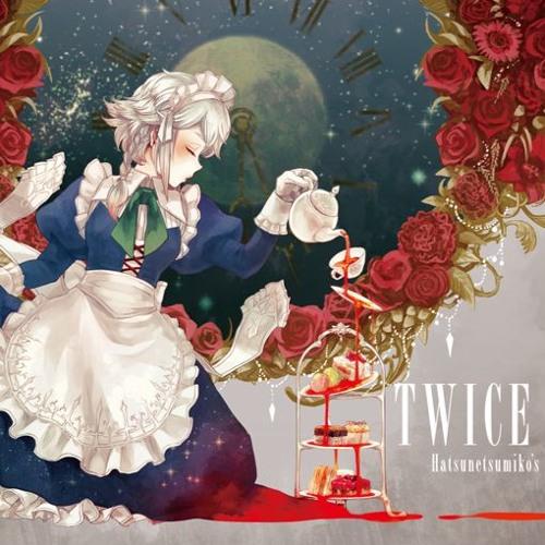 [C91] TWICE xfd - 発熱巫女〜ず