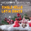 Jingle Bells Latin Dance Karaoke Instrumental