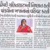 Dr.Tina Doshi  on   Indian Women Encyclopaedia at Gujarat Literature Festival on 17the December 2016