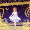 【4 人合唱】 Mitsugetsu Un Deux Trois 【HBD fleurishana!】
