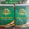 003-Sabar13-Menyikapi Wabah Penyakit-Ustadz H. Arwani Amin, Lc, MHI.MP3 mp3