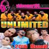 37 - SUDU ARALIYA MALA - videomart95.com - Ajith & K Sujeewa