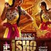 Aatishbaazi Ishq - Title Song - New Punjabi Songs 2016 - Sukhwinder Singh - Mahie Gill, Ravinder
