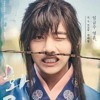 Hwarang OST Part.2 (Even If I Die, It's You) V (뷔) & JIN (진) [BTS] - 죽어도 너야