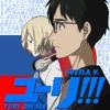 Download Юрий на льду (梅林太郎 – Yuri on Ice cover)