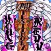 My Testimony - Young Revv