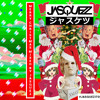 Merry Christmas Mixed By Jasquez