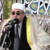 Download أمسية إذاعة القرآن الكريم يوم 20-12-2016 للقارئ الشيخ عبد الناصر حرك Mp3