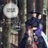 Lee Sun Hee  (이선희) - Wind Flower (바람꽃) cover by Dini Sukma [The Legend of The Blue Sea OST).mp3