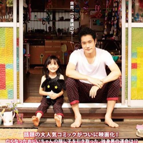 Otaku Talks Movie - Bunny Drop