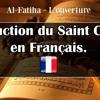 Traduction du Saint Coran en Français ( 1.Al Fatiha L'ouverture )
