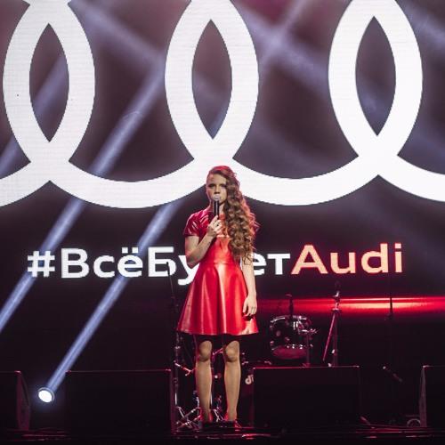 """Озвучка видео ролика """"Презентация Audi A5 Coupé"""""""