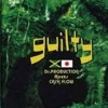 [Guilty Riddim Version] 2006 HD