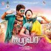 poster of Varlaam Varlaam Vaa song