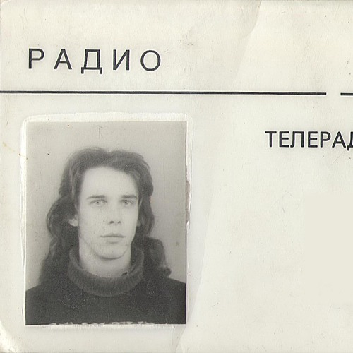 Dave Морозов - Сказочка Про Марусю