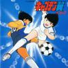 Moete Hero '83 (Okita Hiroyuki)
