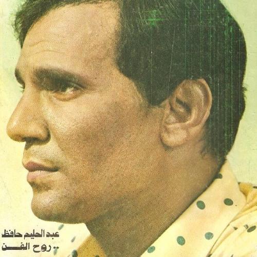 Abdel Halim Hafez I By Shimaa Serag