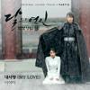 [COVER] My Love (내사랑) - Lee Hi (이하이) by DGP16_Zahra