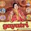 Gayatri Mantra - Anuradha Paudwal