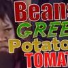 I GOT GREEN BEANS POTATOES TOMATOES