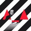 Republika - Biała flaga (unitrΔ_Δudio Remix)