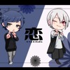 Mafumafu & Soraru - Love (Koi)【逃げ恥】恋-Arrange ver.-歌ってみた【そらる×まふまふ】After the Rain