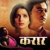 01 Sajana Re(VipMarathi.Com)
